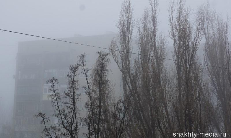 В Шахтах туман может стать причиной дорожно-транспортных происшествий