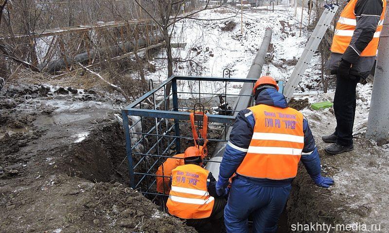 В Шахтах продолжается работа по улучшению водоснабжения