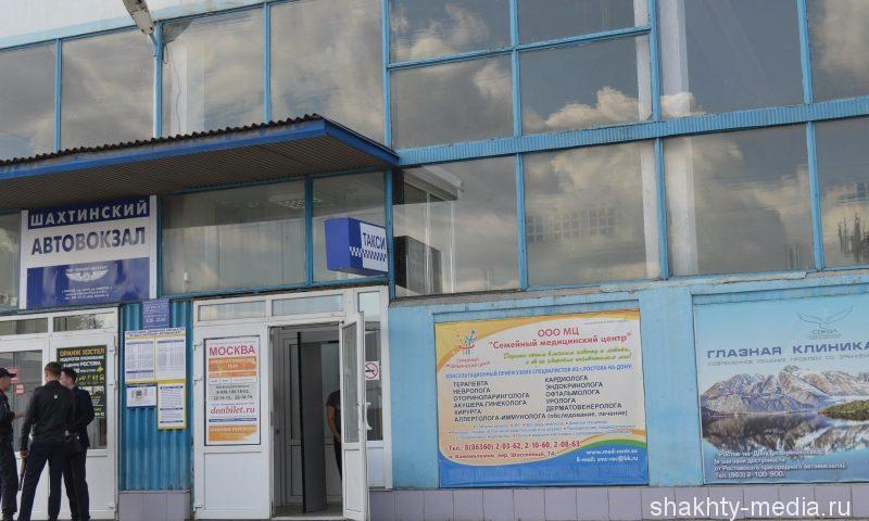 Проезд на междугородних маршрутах в Ростовской области подорожал