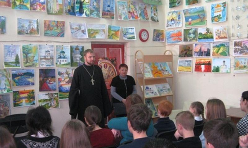 Выставка детских рисунков «Красота Божьего мира» открылась в библиотеке им. А. С. Пушкина
