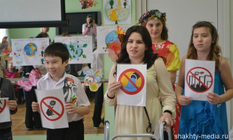 Воспитанники центра «Добродея» стали юными экологами