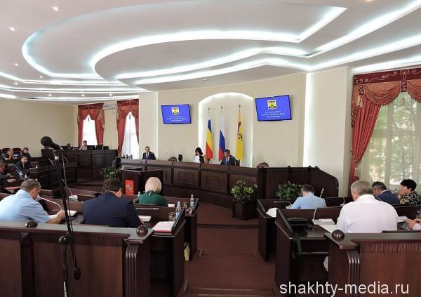 28 февраля состоится 18 заседание городской Думы города Шахты