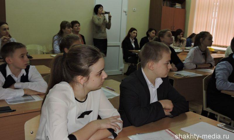 В Шахтах стартует Всероссийская акция «День сдачи ЕГЭ родителями»