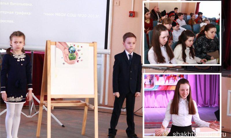 Шахтинский городской  фестиваль детского творчества «Мир начинается с детства» завершился