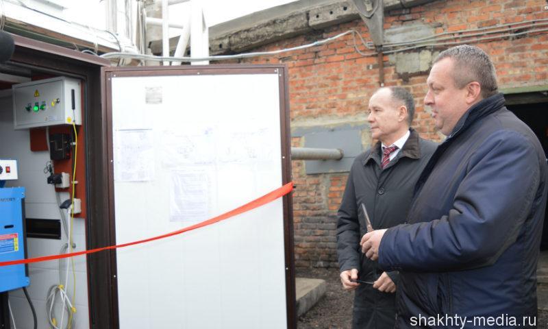 Две новые газовые котельные открылись в г.Шахты