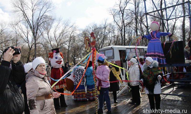 Широкая Масленица гуляла в Александровском парке г. Шахты