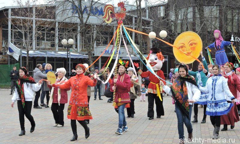 Шахтинцев приглашают на праздник Масленицы