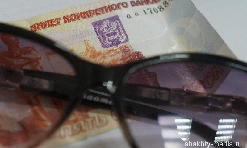 В Шахтах участились случаи мошенничеств в отношении лиц пожилого и преклонного возраста