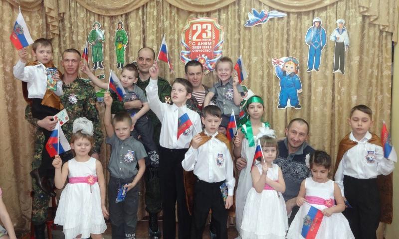 В приюте для детей и подростков «Огонек» отметили День защитника Отечества