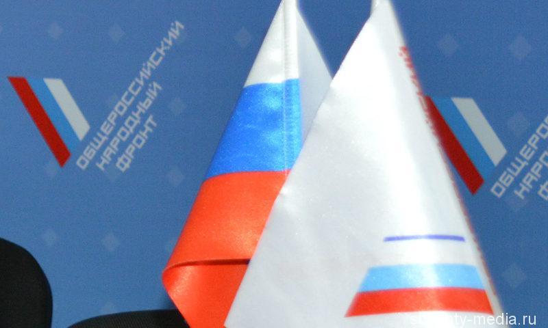 «Шахтинские известия» в числе финалистов III Всероссийского конкурса журналистских работ