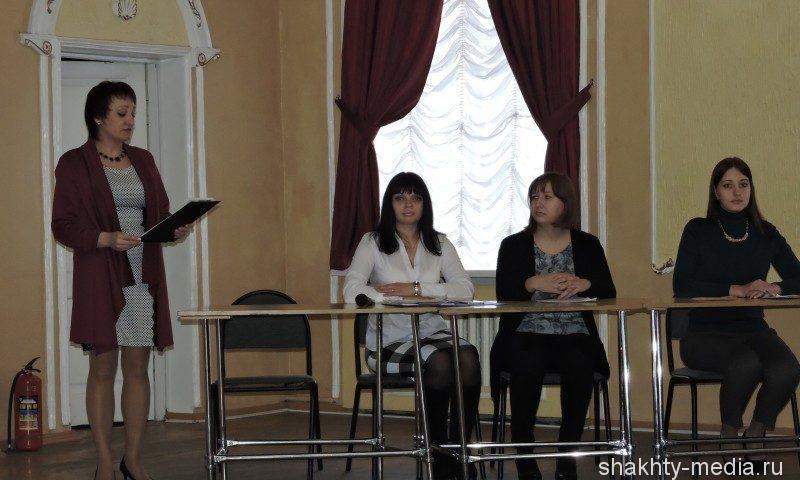 В Шахтах продолжается учительский конкурс «Педагог года — 2017»