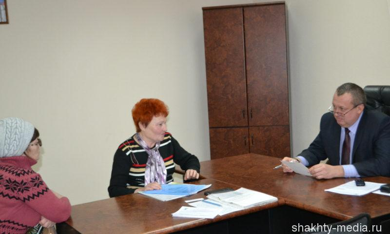 Администрация г. Шахты проверила качество приема граждан специалистами УРСВ