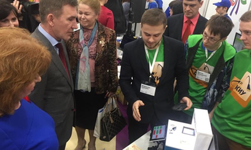 На Дону стартовал региональный чемпионат «Молодые профессионалы»