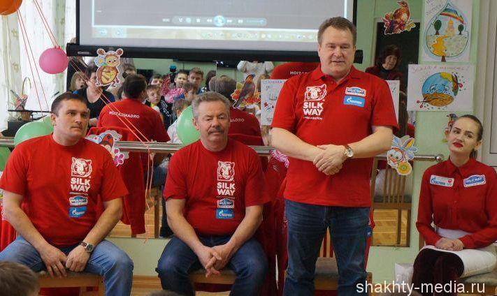 Организаторы ралли «Шелковый путь» подарили профессиональную форму воспитанникам РЦ «Добродея»