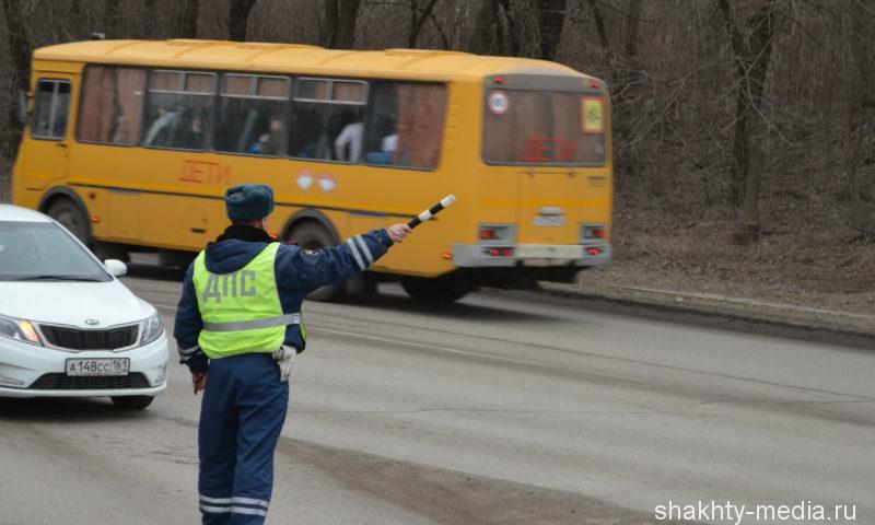90 нарушений на дорогах г. Шахты выявила Госавтоинспекция