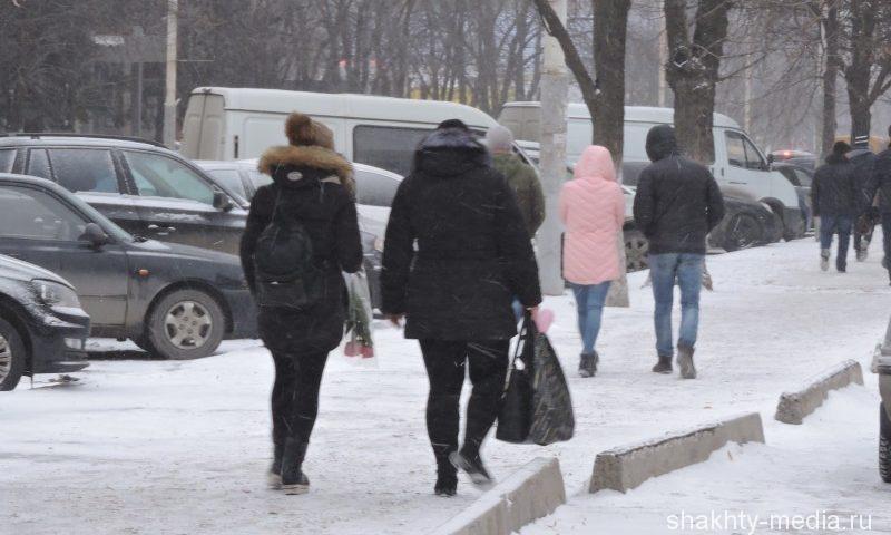 В выходные шахтинцев ожидают мокрый снег и пасмурная погода