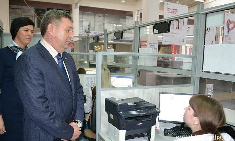 На базе МФЦ города Шахты предоставляется 268 государственных и муниципальных услуг