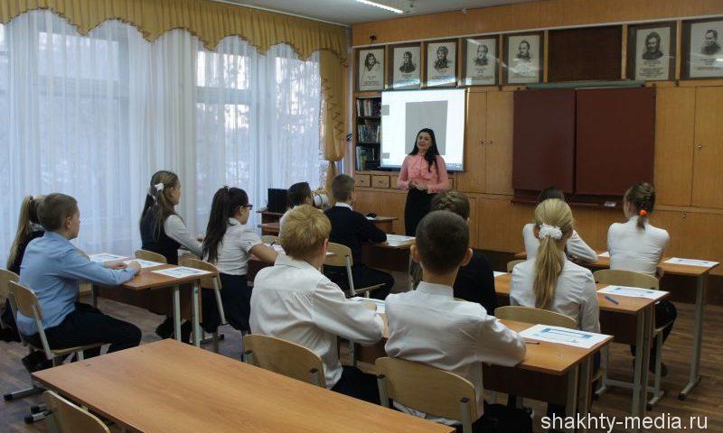 12 шахтинских учителей борются за звание «Педагог года»
