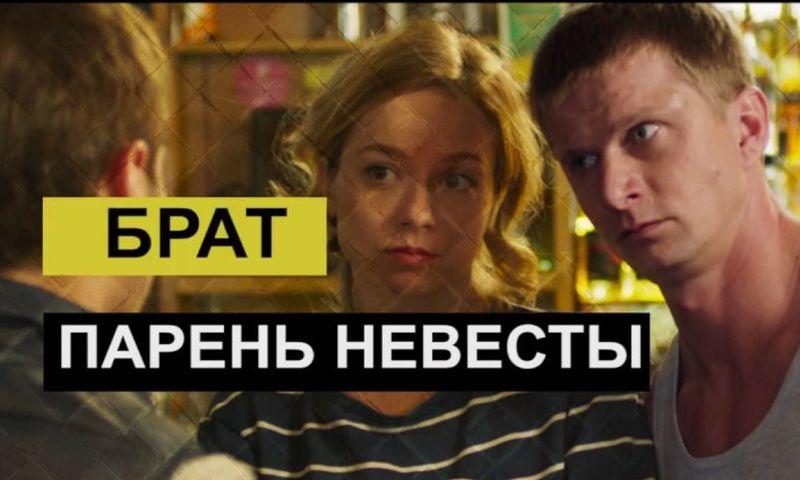 """Актер фильма """"Гуляй, Вася!"""" отказался приехать в Шахты"""
