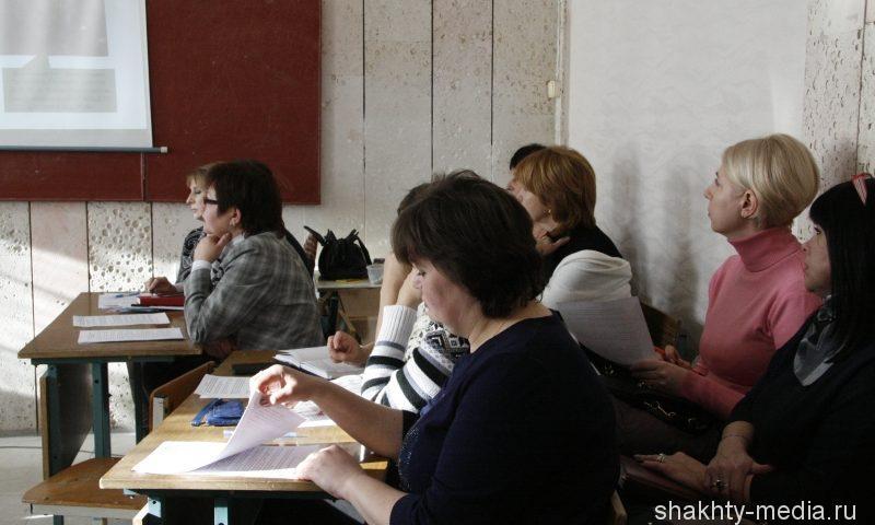 Патриотическое воспитание шахтинских дошкольников обсудили на круглом столе