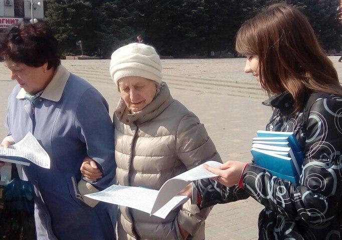 Акция по защите прав потребителей была организована в г.Шахты
