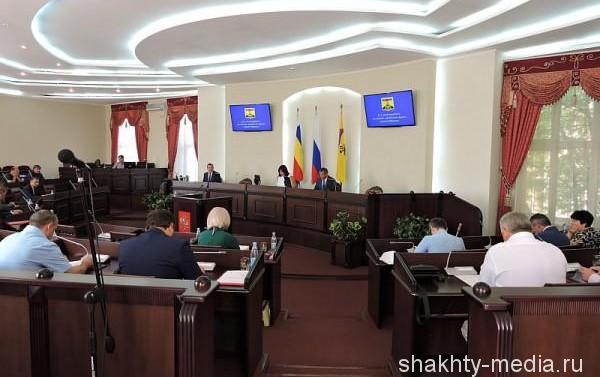 28 марта состоится 19 заседание городской Думы города Шахты