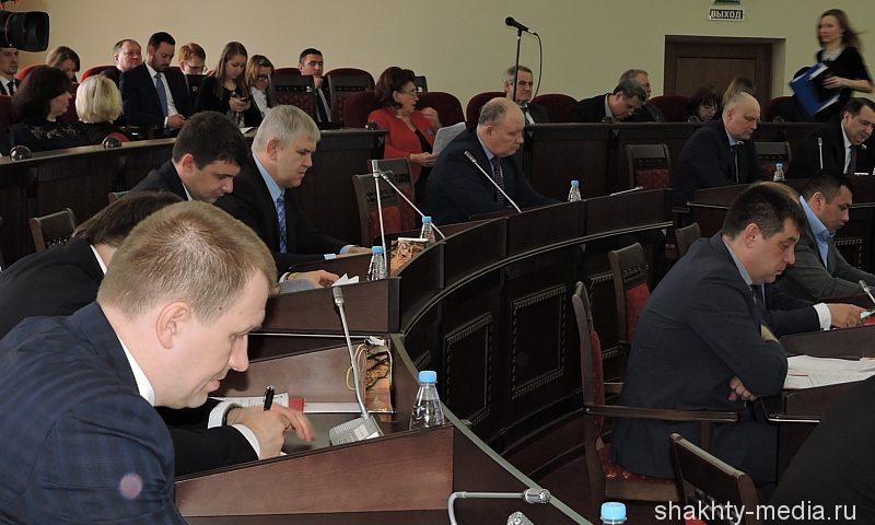 Депутаты городской Думы г.Шахты провели 18-е заседание