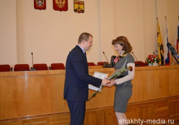 Награждены лучшие работники культуры г.Шахты