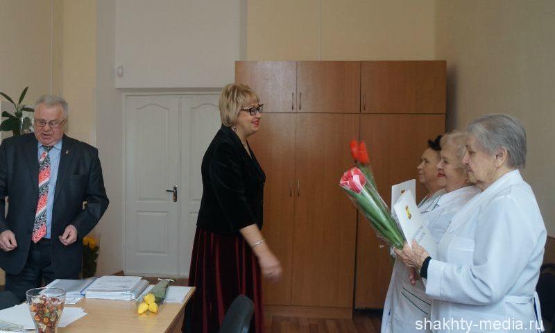 Шахтинские медработники получили Благодарственные письма