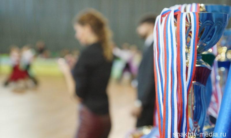 Шахтинские спортсмены танцевального клуба «Па+Па» стали призерами международного турнира