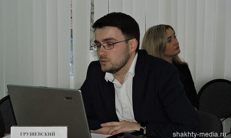 В Шахтах на заседании комитета по экономической политике заслушали отчет о ходе реализации «ДОНБАСС NEXT»