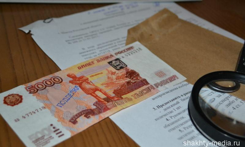 Дончане нашли в подвале поддельные деньги и решили их потратить