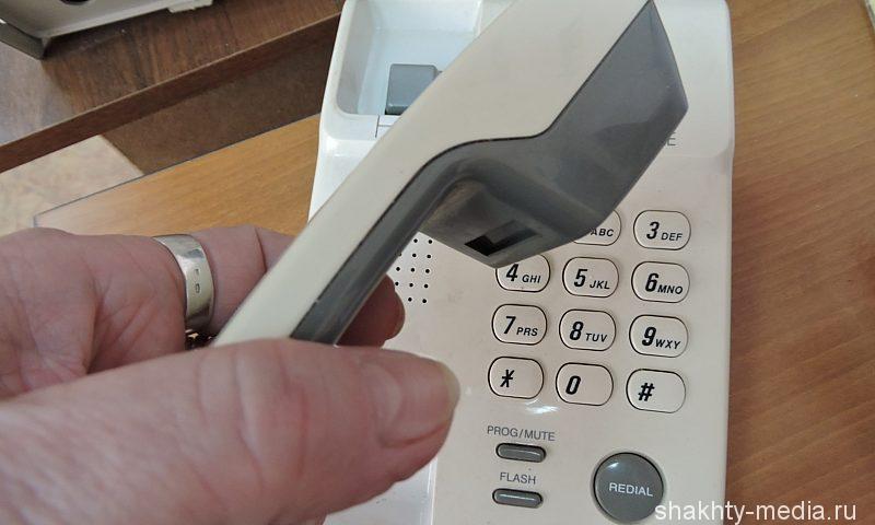 Задать вопрос о переходе на онлайн кассы можно по телефону «горячей линии»