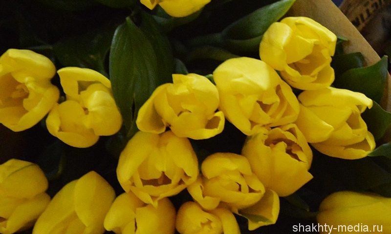Поздравьте любимых с 8 Марта на страницах «Шахтинских известий»