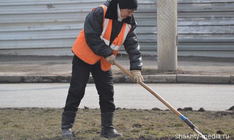 В городе Шахты очистили прилотковую зону вдоль улично-дорожной сети
