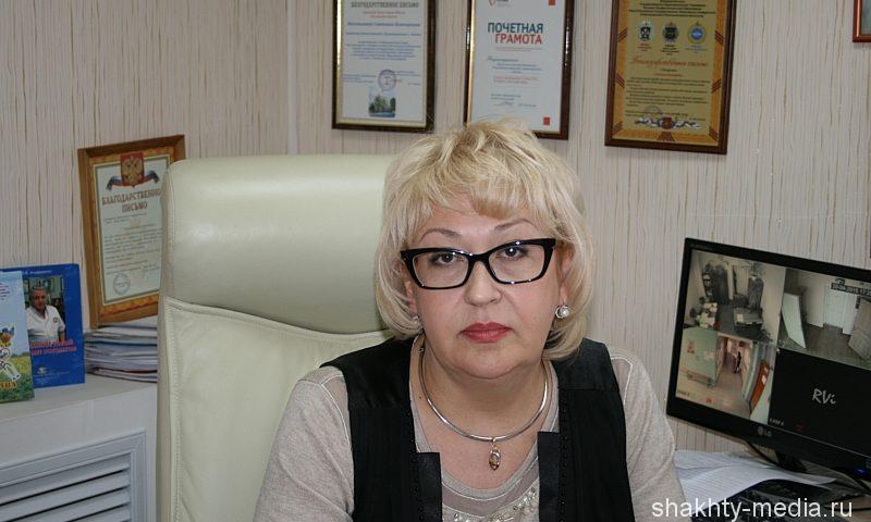 В «Шахтинских известиях» пройдет «прямая линия» с директором департамента здравоохранения Светланой Васильковой