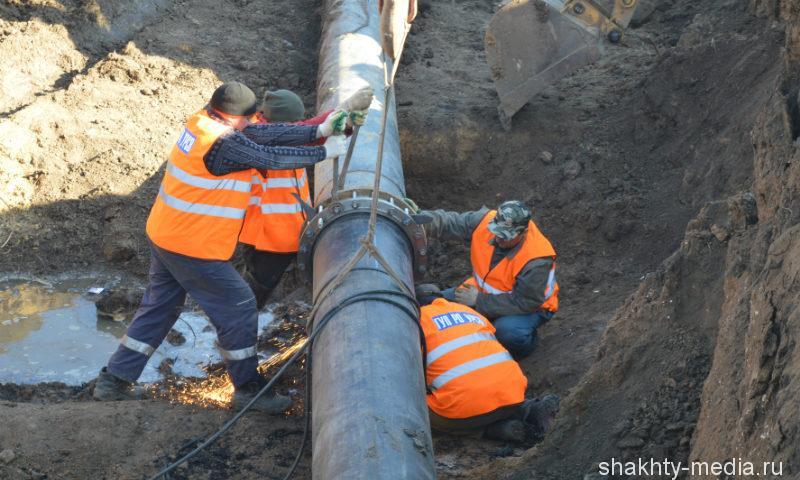 Участок водовода протяженностью более двух километров введен в эксплуатацию в г.Шахты