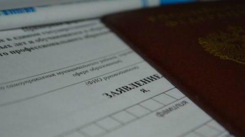 Более 300 донских выпускников написали сегодня ЕГЭ по русскому языку
