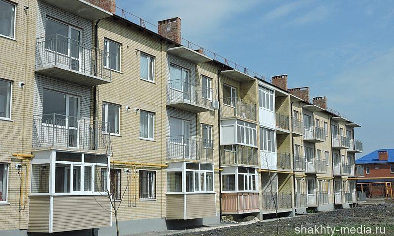 С начала года на Дону введено в строй около 70 000 квадратных метров жилья эконом-класса