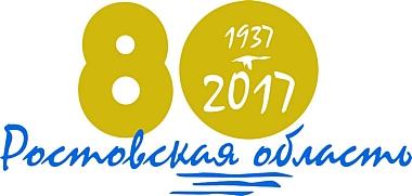 Молодежный парламент области запустил акцию к юбилею Ростовской области #Дон80