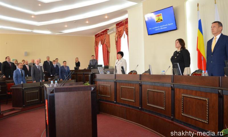 Председатель городской Думы г.Шахты представила отчет о результатах своей деятельности за 2016 год
