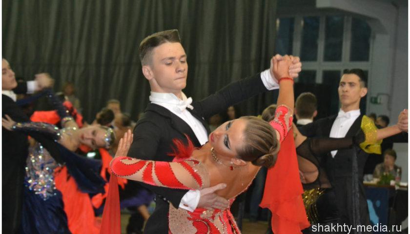 В Шахтах стартовал чемпионат ЮФО по спортивным бальным танцам