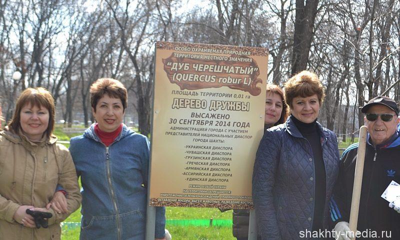 В Ростовской области завершилась природоохранная акция «Марш парков»