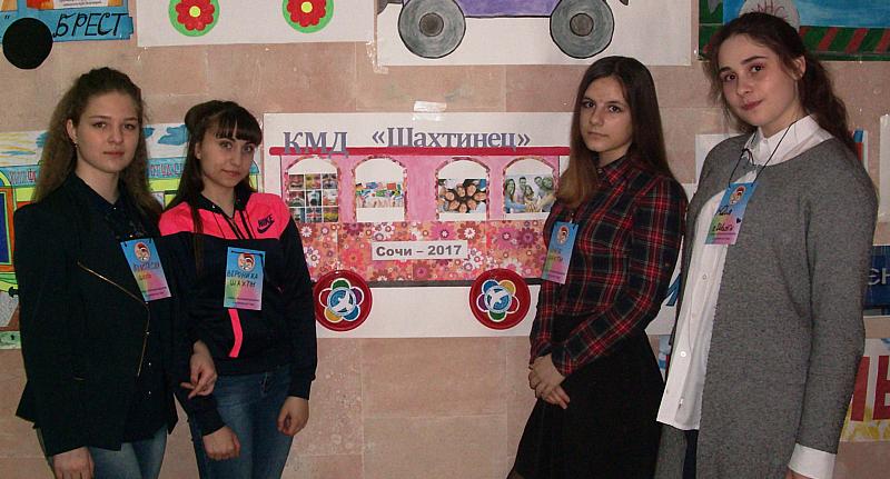ГДДТ г.Шахты принял участие в X международном фестивале «Живая вода дружбы»