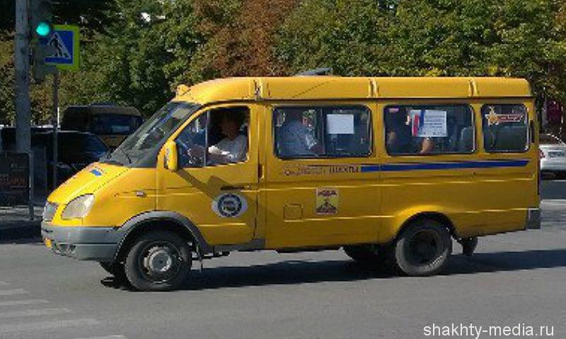 В Шахтах планируется заменить «Газели» автобусами категории М3