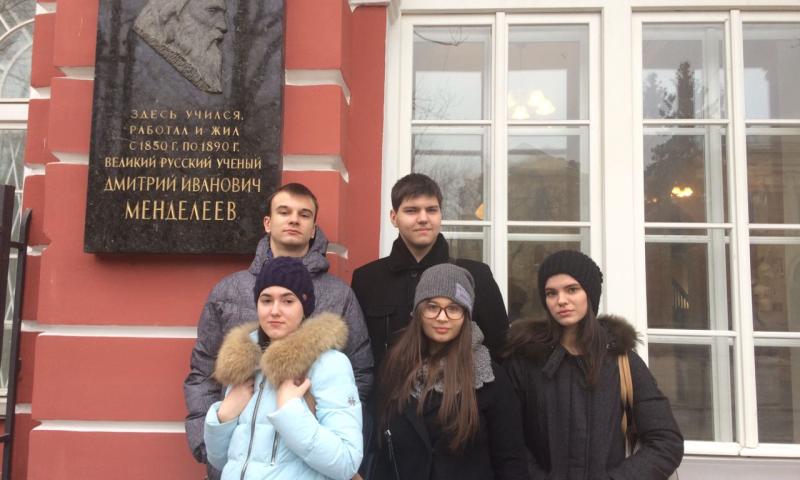 Шахтинские гимназисты приняли участие во Всероссийском химическом турнире школьников