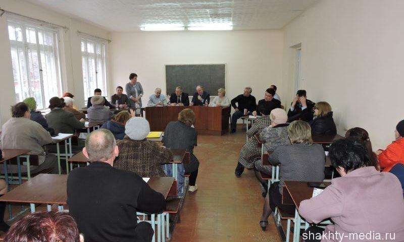 Инфогруппа администрации г. Шахты встретилась с жителям пос. им. Артема