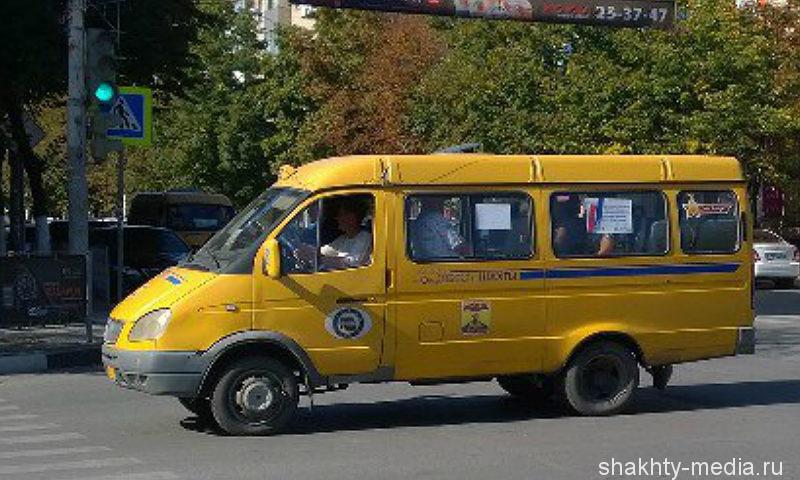 В городе Шахты 19 октября временно ограничат движение транспорта