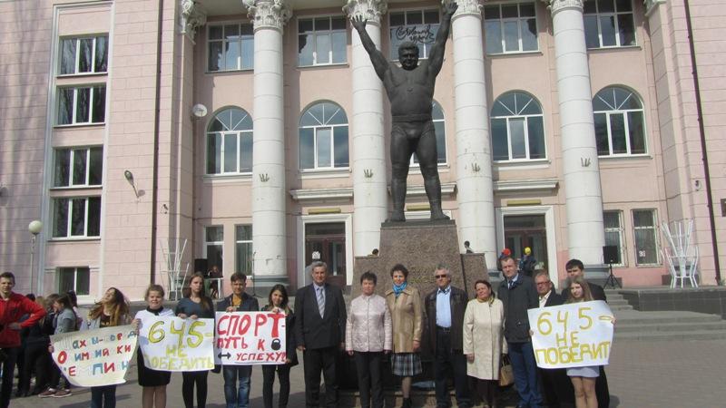 В Шахтах прошел митинг, посвященный Году Василия Алексеева