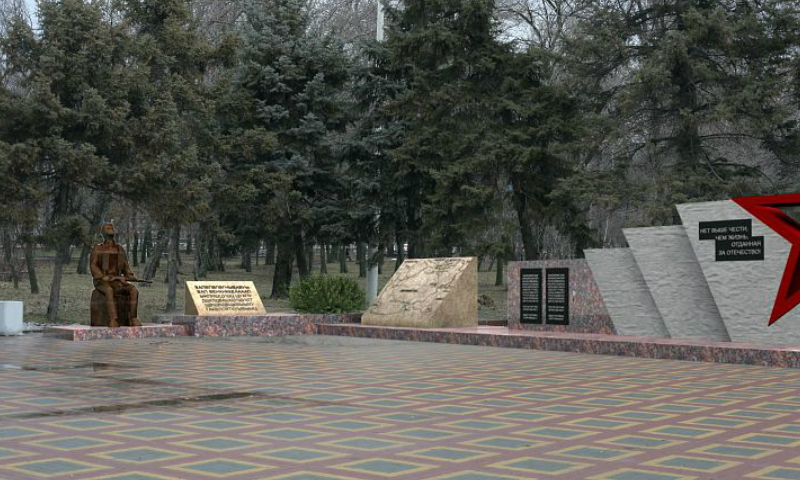 Шахтинцев просят помочь в сборе денег на памятник воинам-интернационалистам